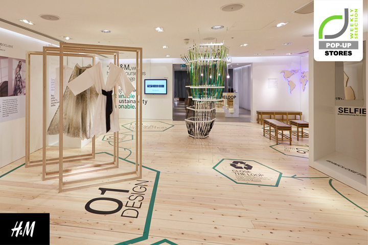 HM Conscious Lounge Pop Up By FormRoom London UK