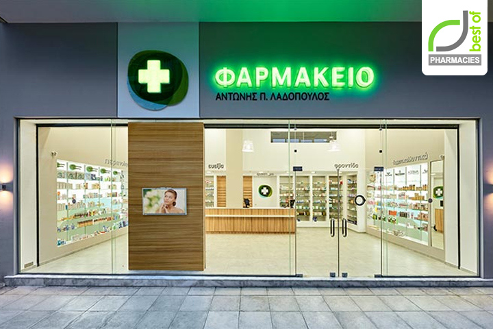 pharmacies ladopoulos antonios pharmacy by lefteris tsikandilakis athens greece - Pharmacy Design Ideas