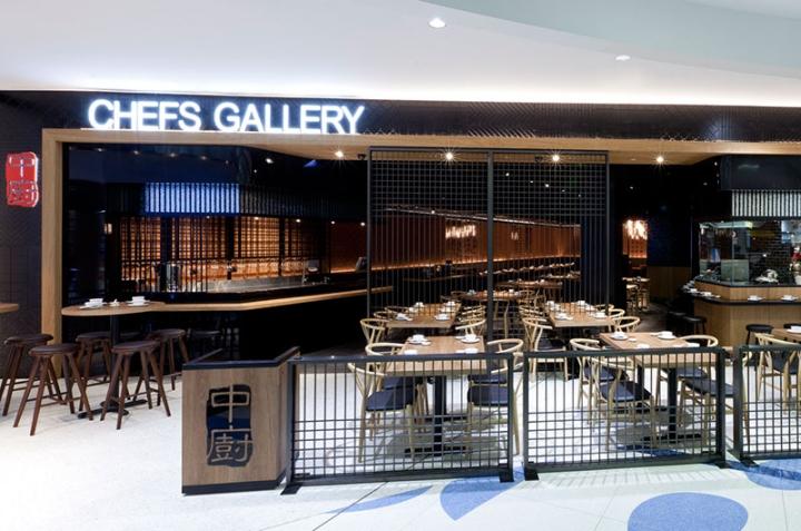 Chef s gallery restaurant by giant design sydney for Australian cuisine restaurants sydney