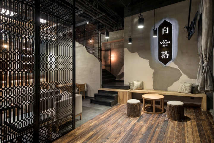 En Vain Baijiu Bar by United Design Practice Beijing China
