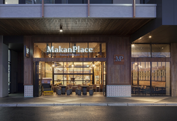 187 Makanplace Restaurant By Pneuarch Werribee Australia