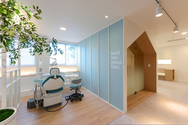 u00bb small tree dental clinic by d u0026a partners  chungju  u2013 south korea