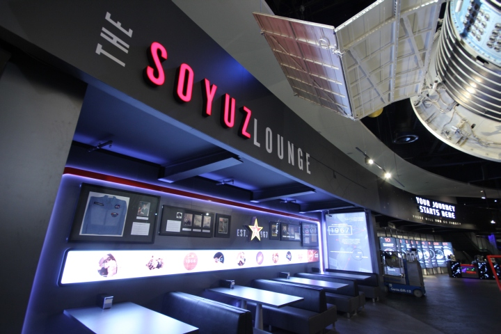 Soyuz lounge by mynt design at national space centre