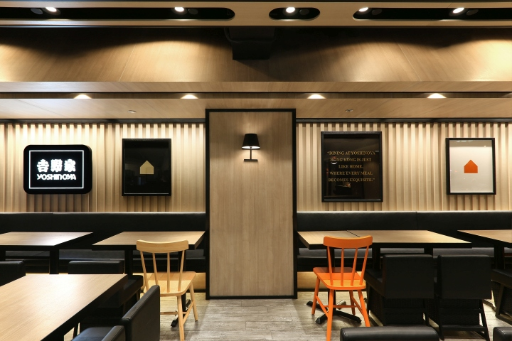 Yoshinoya Fast Food Restaurant By AS Design Service Hong