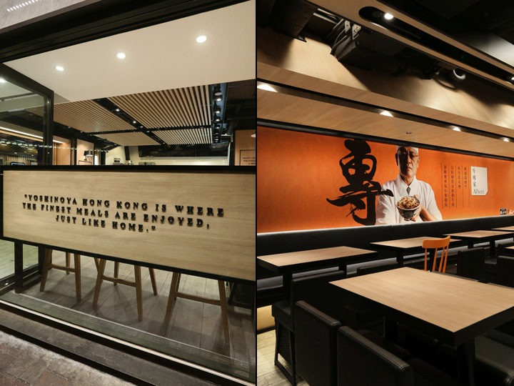 Yoshinoya fast food restaurant by as design service - Interior leather bar free online ...