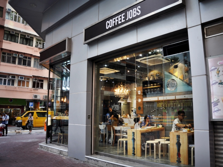 Coffee Jobs By Will Design Hong Kong China