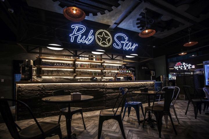 Pub star by ssomoo design seoul u south korea