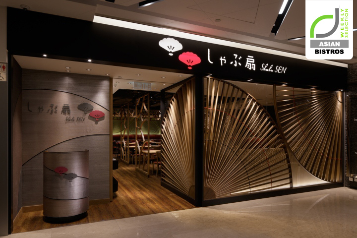 ShabuSEN By STUDIO C8 Hong Kong