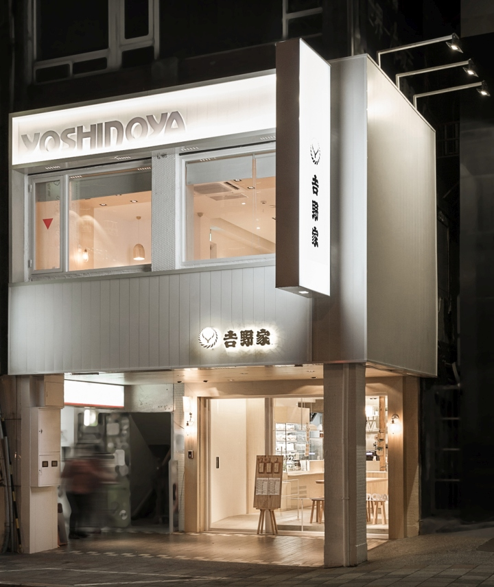 Yoshinoya new life concept restaurant by lee s interior for Design hotel taipei