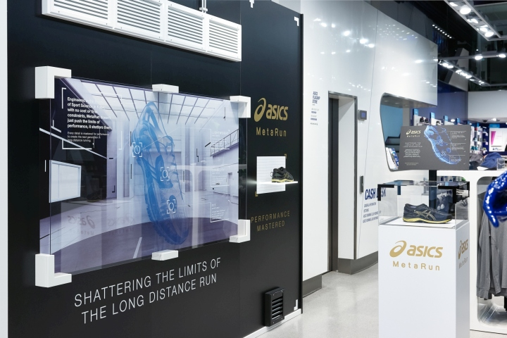 Asics metarun retail concept by green room design retail for Green room retail design