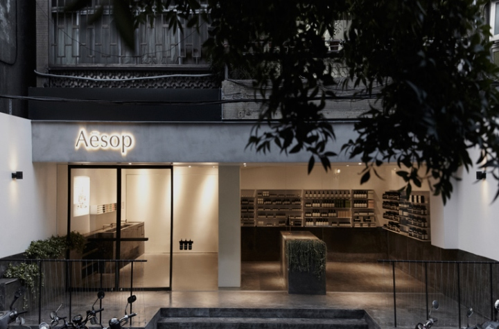 187 Aesop Store By Cj Studio Taipei Taiwan