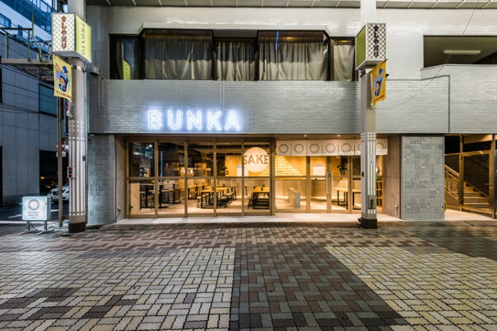 Bunka hostel by space design tokyo japan retail for Design hostel milano