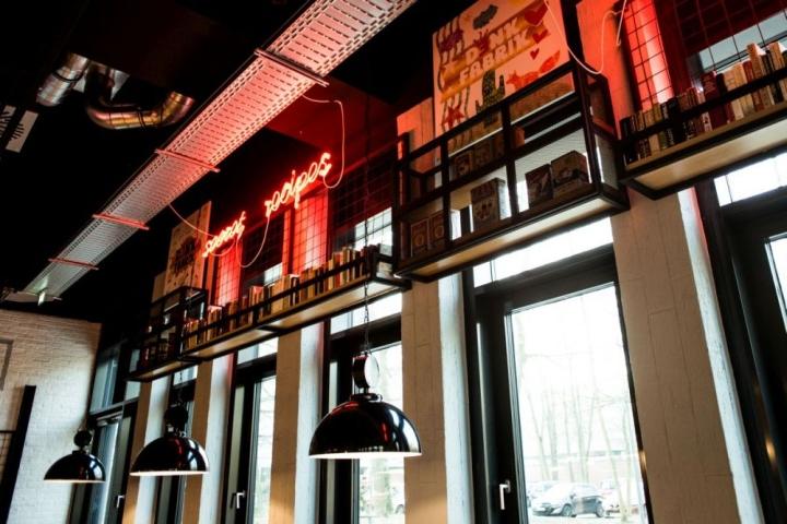 Denk fabrik bar restaurant by gruppo decorativo karlsruhe for Designer karlsruhe