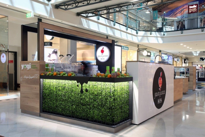 Exhibition Stand Builders Australia : Kiosk retail design