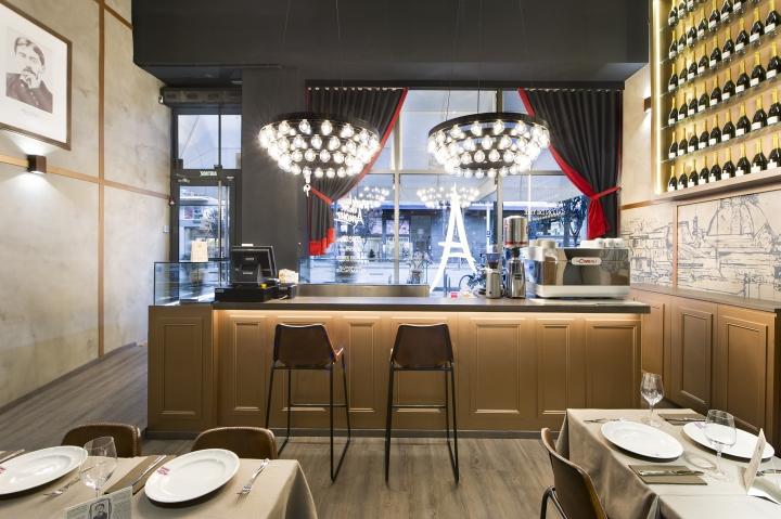 La Maison De L Amour Offenburg Latest Amazing Bistro Atmosphere La