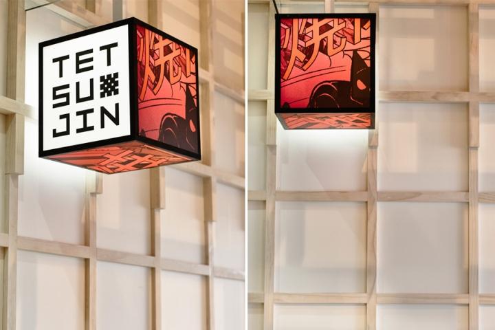 Tetsujin japanese restaurant by principle design