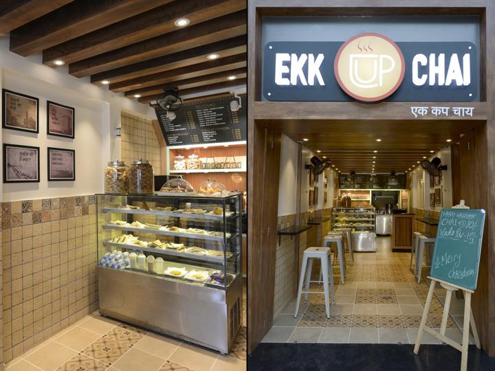 187 Ekk Cup Chai One Cup Tea By Frdc Mumbai India