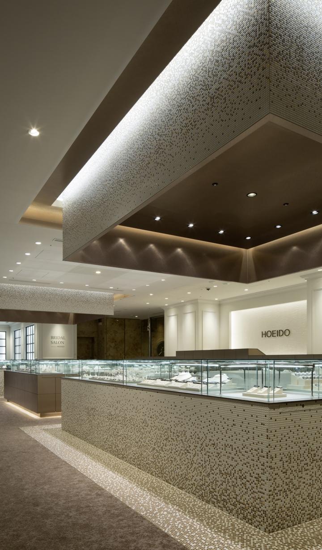 187 Hoeido Jewellery By Shotaro Sanada Tokyo Japan