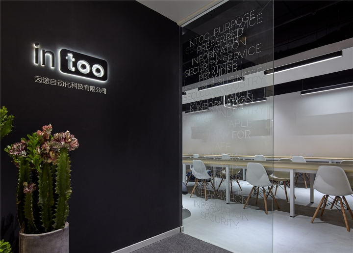 The Design Team Also Did VI For Client Including LOGO Wall Decorations On Glass Walls And So Visitors Can Be Taken Into