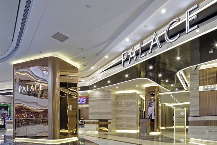 Palace cinema by oft interiors chongqing china retail for 7047 design hotel