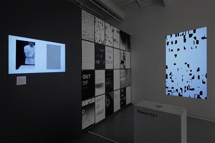 Out Of Print Interactive Installation By Wenjie Lu