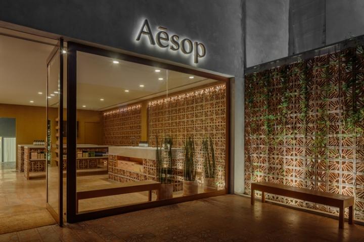 Aesop store by Fernando and Humberto Campana, São Paulo – Brazil