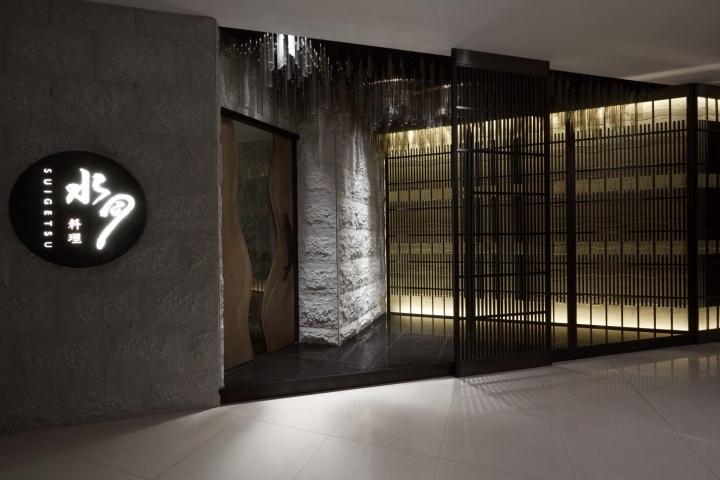 187 Suigetsu Japanese Restaurant By Prism Design Chongqing