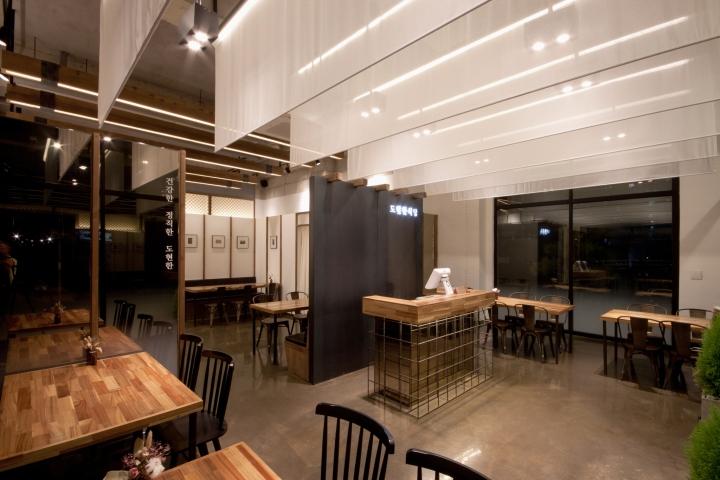 Dohyun Korean Restaurant By Tly