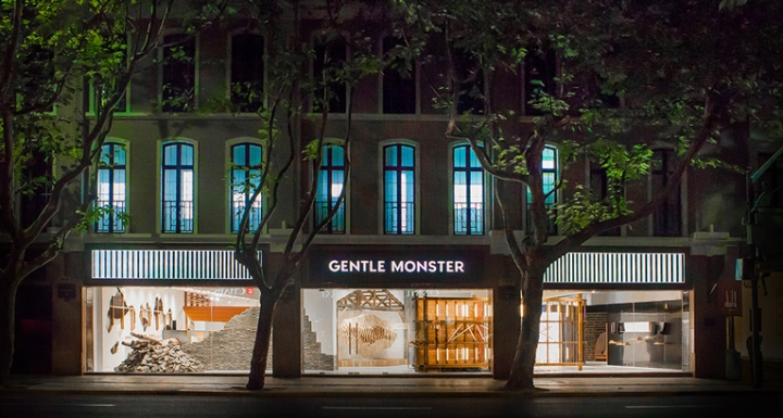 187 Gentle Monster Flagship Store Shanghai China