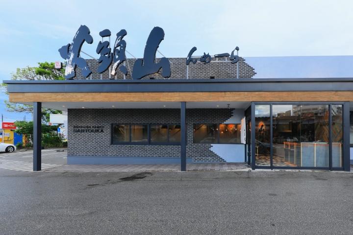 Hokkaido ramen santouka restaurant by zycc okinawa for Design hotel okinawa