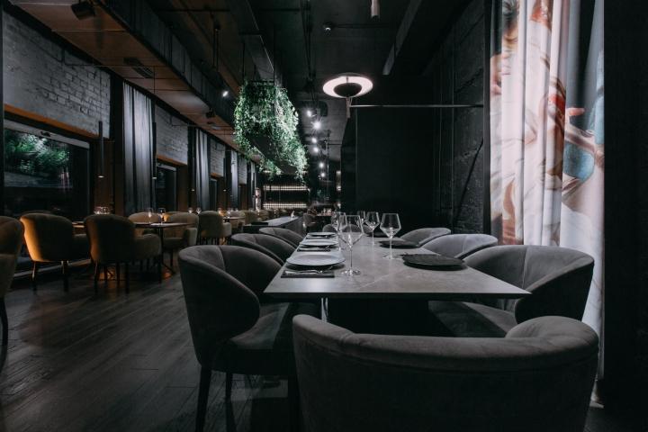 Tolstiy tonkiy restaurant by yodezeen kiev ukraine for Design lab stuhl