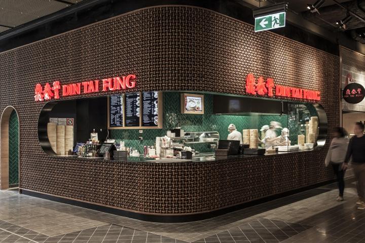 187 Din Tai Fung Dumpling Restaurant By Studiomkz Sydney