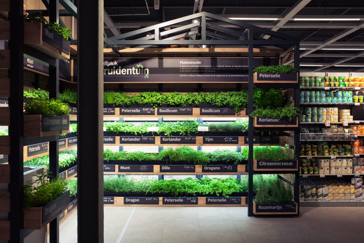 Albert Heijn XL Help-yourself Herb Garden by studiomfd, Amsterdam ...