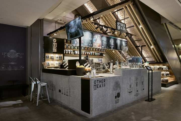 Other Tea Bar By The Swimming Pool Studio Shanghai