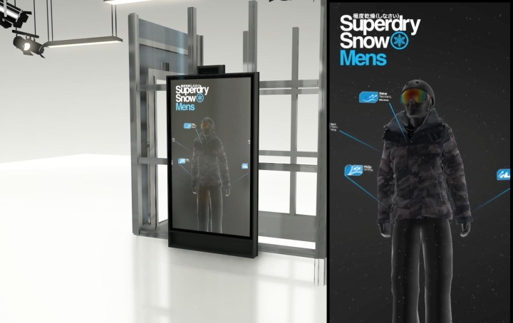 187 Superdry Smart Mirror By Seymourpowell