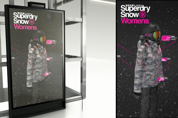 Design du jour miroir interactif de superdry berlin for Miroir interactif
