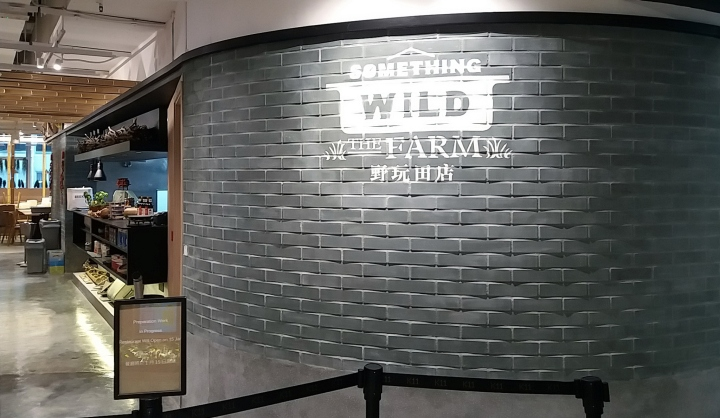 Something Wild The Farm Restaurant By Plot Architecture Office Tsim Sha Tsui Hong Kong
