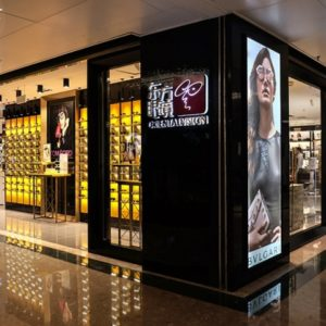 600e63a3bc Oriental Vision Flagship store by Prospace Asia, Guangzhou – China by  retail design blog