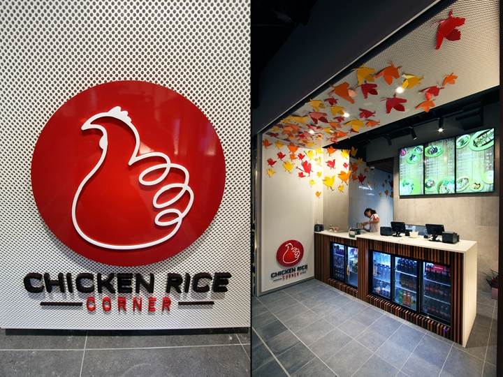 Corner Exhibition Stands Out : Chicken rice corner by masterplanners interiors perth