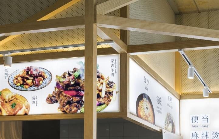 Bian Dang Restaurant By Vie Studio Wolli Creek