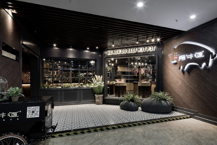 Shenzhen Retail Design Blog
