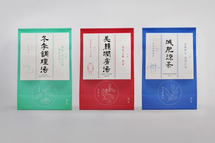 syt herbal tea packaging design by wong cman
