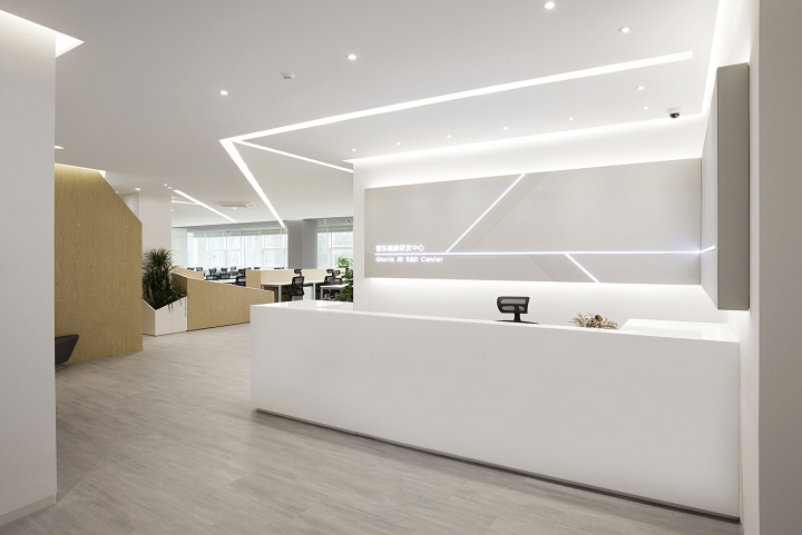 Gloria JD R&D Center by feeling Design, Guangzhou – China on