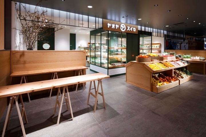 日本Yaoyasuika蔬菜店面设计