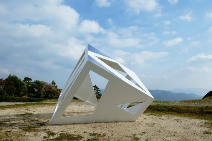 Constellation of Stargazing Tea Rooms by Moriyuki Ochiai