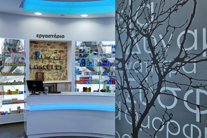 店面设计 | 希腊Tzorakoleuterakhs药店设计