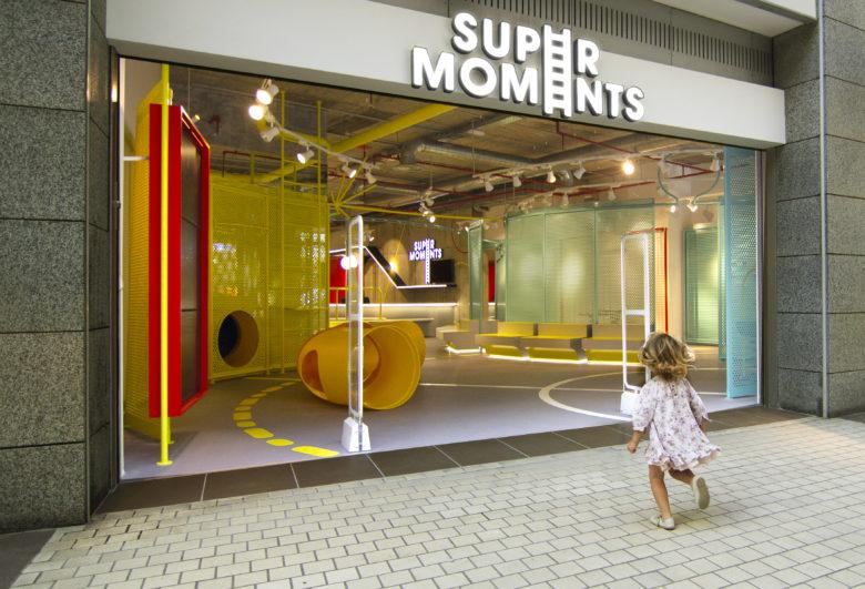 儿童空间设计|瓦伦西亚SuperMoments儿童游乐场设计