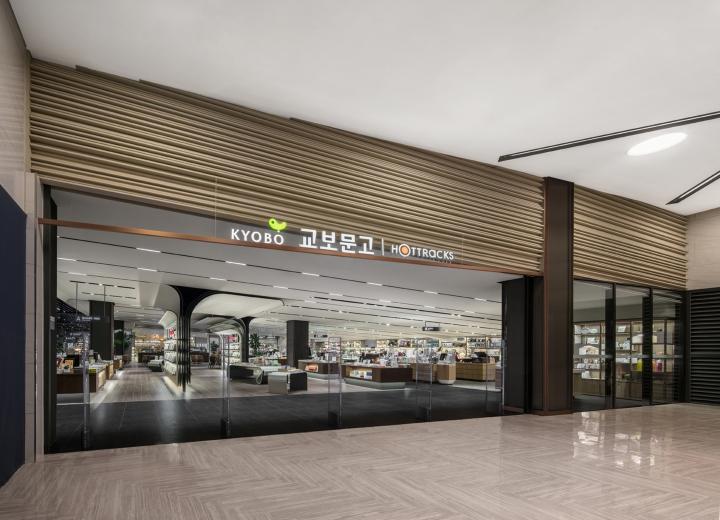 SI设计 | 韩国KYBOO图书中心设计
