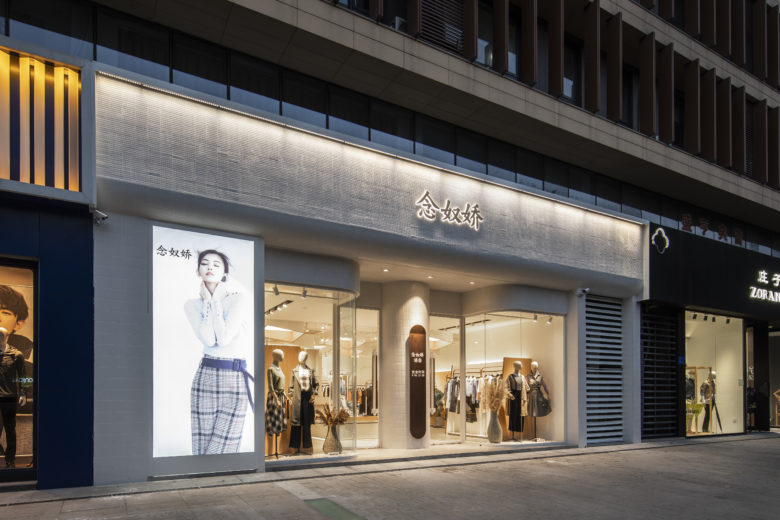 NIANNUJIAO & JIAODING FLAGSHIP CONCEPT STORE FROM BEIJING