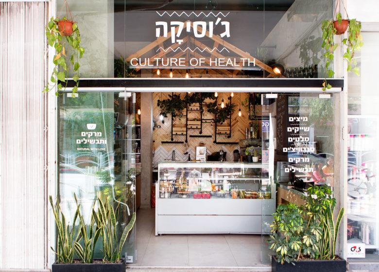 专卖店设计 |Gosika食品店设计
